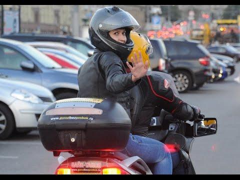 Байк-такси. Москва без пробок