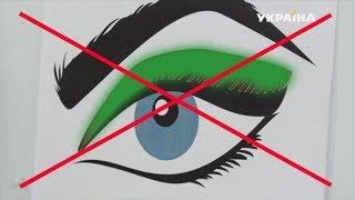 як зробити макіяж сірих очей