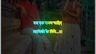 New Love Dj RemixWhatsapp Status Video Hindi Old Song Remix   Love Status Remix   Remix Status 2020