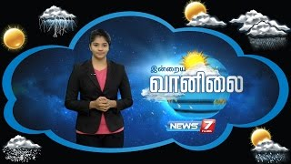 Weather Forecast | 20-09-2016 | News7 Tamil