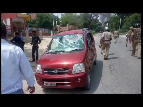 Police and Samajwadi Party leaders fight in Auraiya