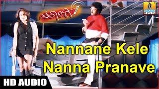Nannane Kele Nanna Pranave - Ekangi - Kannada Movie
