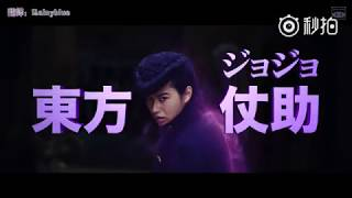 【2017日影預告】J...