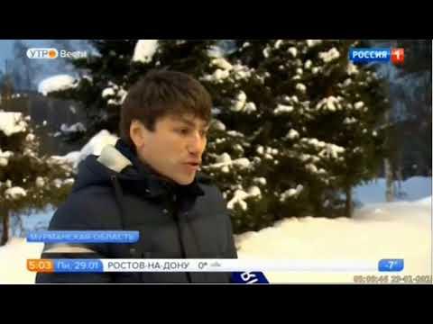 «Россия 1», «Утро России », переселение граждан из аварийного жилья в Мурманской области
