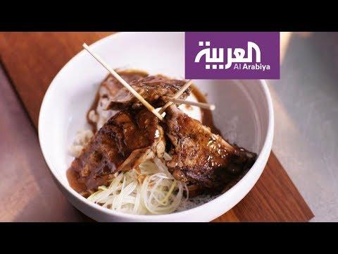 طبق -بيروت ياكيتوري- الدجاج المشوي مع اللبن على طريقة الشيف روبي الشاعر  - نشر قبل 13 ساعة