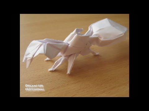 Муравей оригами схема
