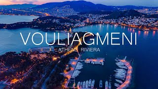 Vouliagmeni   A real gem in Athens