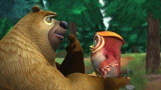 Медведи-соседи 🐻 | 2 сезон 58 серия | Пугало | Мультики детям