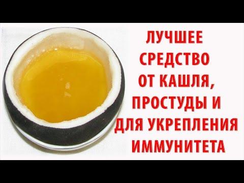 Лечение кашля -