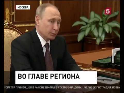 Глава Республики Марий Эл освобожден от должности