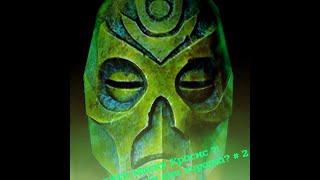 Кросис  маска драконего жреца.