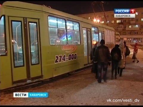 Вести-Хабаровск. Расписание общественного транспорта меняется
