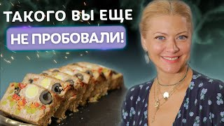 Котлеты больше не готовлю Мясной хлеб Простой рецепт от Татьяны Литвиновой