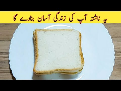 5 Minutes Recipe | Quick And Easy Breakfast Recipe | Easy Recipes | 5 Min