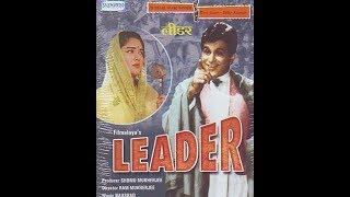 LEADER SONGS - ALL SONGS JUKEBOX - HD UPTO 1080p