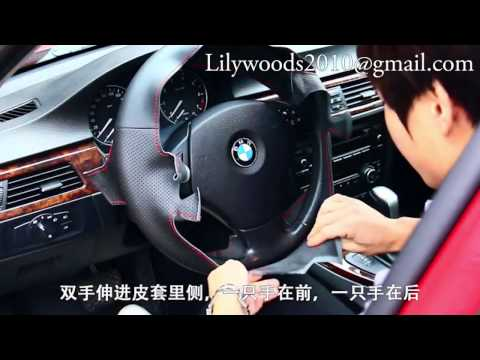 How to Sew an Loncky Custom Fit Genuine Leather Steering Wheel Cover