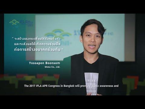 2017 IFLA ASIA PACIFIC REGIONAL CONGRESS 8/9