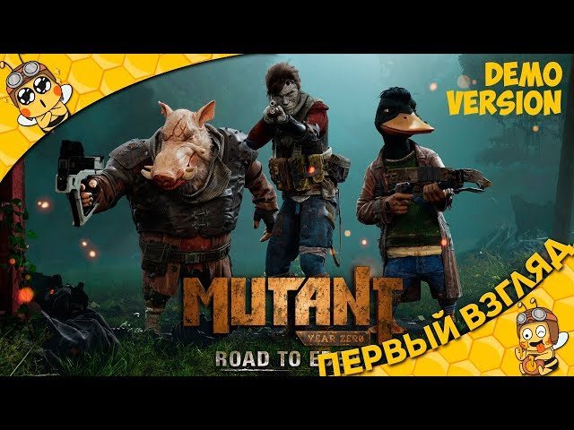 Mutant Year Zero: Road to Eden (видео)