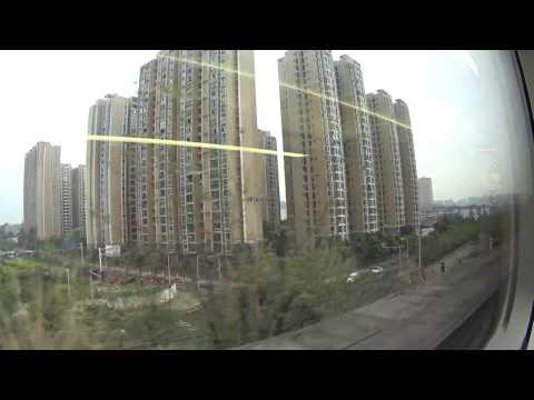 Chengdu   Leshan high speed train