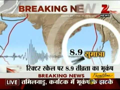 Bulletin # 1 - Huge quake hits Indonesia; tremors in India April 11 '12