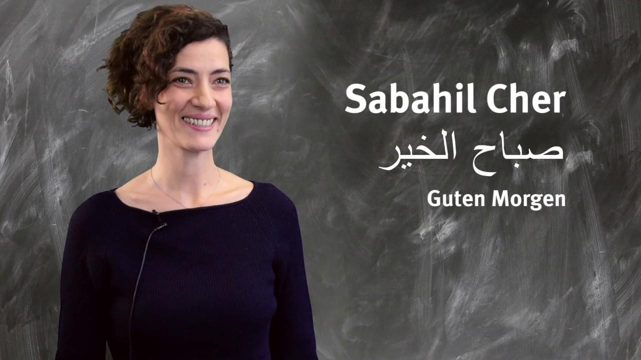 Arabische Sätze Und Phrasen Für Die Kita Service Portal