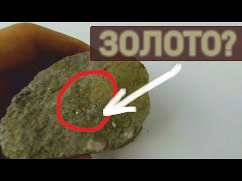 Коллекция руд и минералов. Профессионал разбирает камни / Увлекательная минералогия ДОМА [12+]