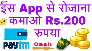 Unlimited Tricks | How To Earn Unlimited Paytm Cash | Download and earn Money in Paytm || Play Hindi