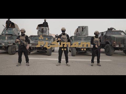 Смотреть клип Kurdo - Pismam