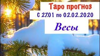 Весы _ гороскоп на неделю с 27.01 по 02.02.2020 _ Таро прогноз