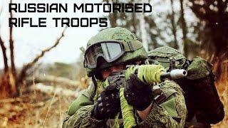 Мотострелковые Войска ВС РФ • Russian Motorized Rifle Troops