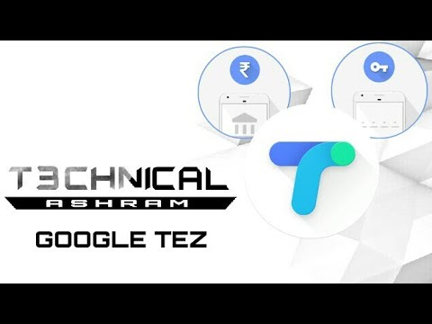 Google Tez Payment App | Made for India