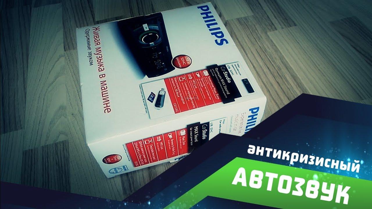 Дешевая bluetooth автомагнитола JSD 520 с Алиэкспресс - YouTube