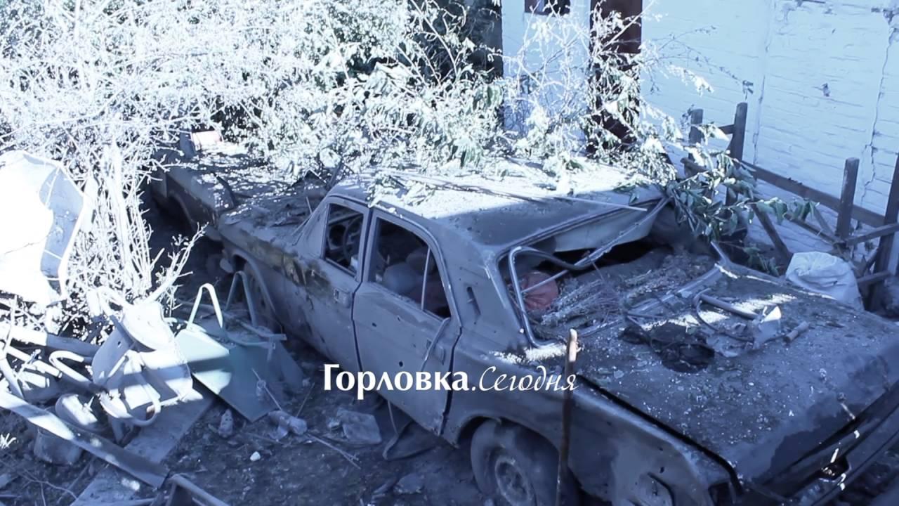 Последствия обстрела Горловки со стороны ВСУ в ночь на 29 августа. Зайцевский переулок