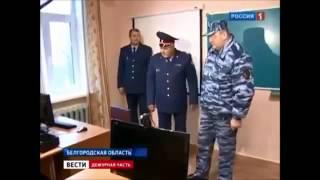 Как включают компьютер в учебном центре ФСИН