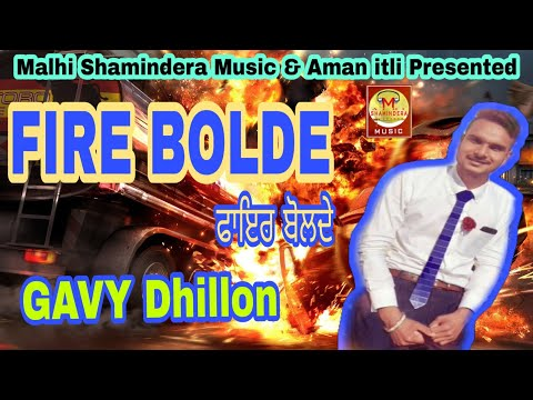 Song :- Fire Bolde By Gavy Dhillon