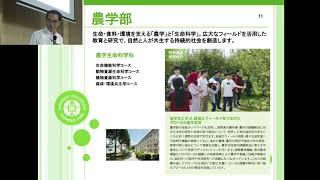 信州大学オープンキャンパス in 松本2019(2019.7.13)大学概要説明会
