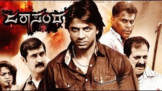 Jarasandha 2011 | Feat. Duniya Vijay, Pranitha | Full Kannada Movie