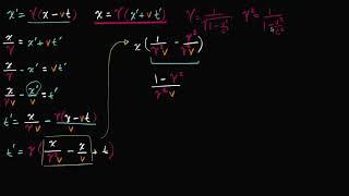 Вывод преобразований Ло́ренца.Часть 3 (видео 15)| Специальная теория относительности