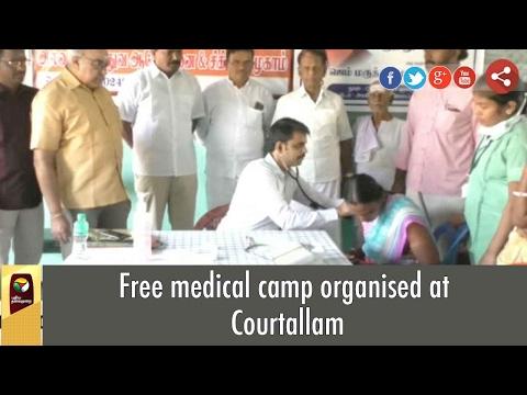 Free medical camp organised at Courtallam