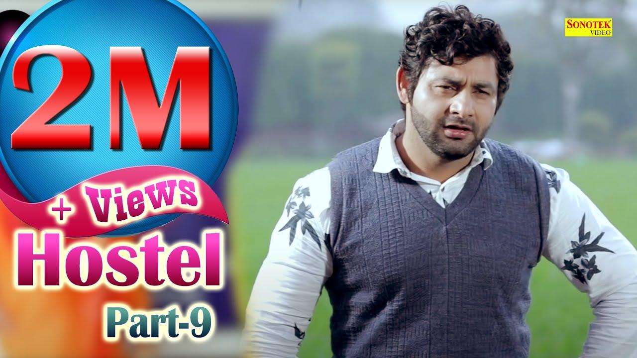 Vijay Varma | Hostel 9 | Andy Dahiya, Madhu Malik | Haryanvi Funny Comedy Webseries 2020