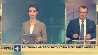 Елена Батурина возглавила список самых богатых женщин России Самые богатые молодые люди - кто они, сколько им лет и каково их состояние? Об этом вы