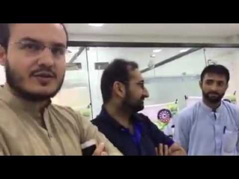 Quetta Business Incubator with Nisar Ahmed