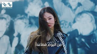 JENNIE - SOLO / Arabic Sub مترجمة