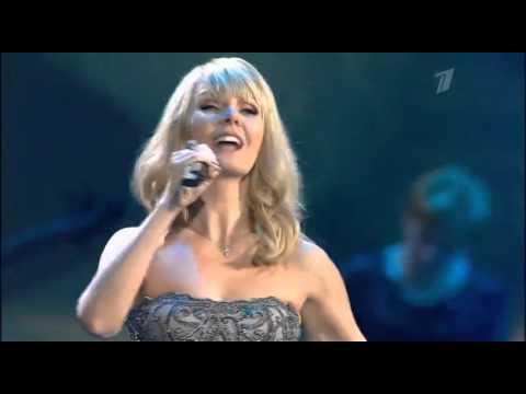Валерия - Забывай меня (Народная марка в Кремле)