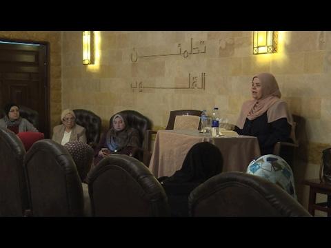 Syrie : les femmes arabes au front contre jihadistes et préjugésde YouTube · Durée:  11 minutes 27 secondes