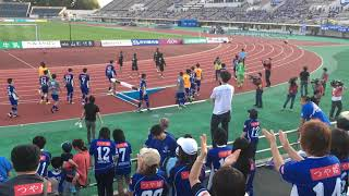 モンテディオ山形vsロアッソ熊本 終了後選手挨拶.