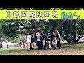 第10回沖縄国際映画祭①【DA's #38】The 10th Okinawa International Film Festival①