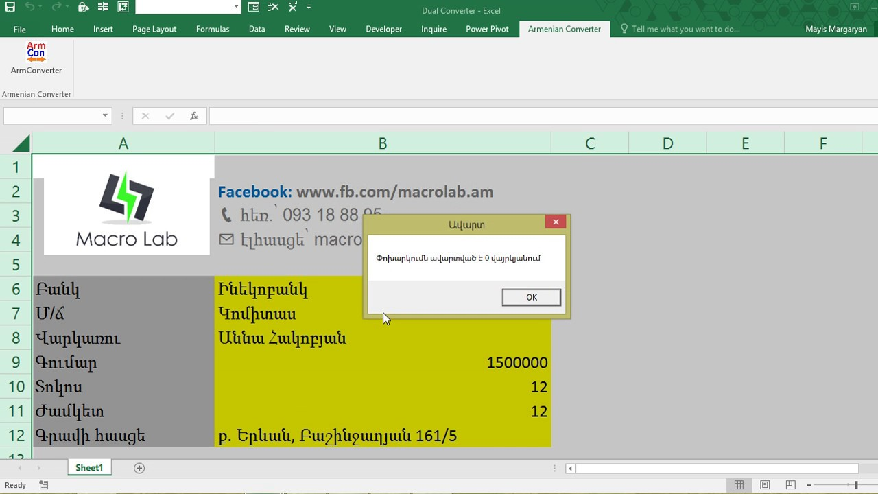 ANSI to Unicode, Unicode to ANSI armenian converter for Excel and Word