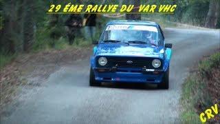 29 éme rallye du Var VHC [HD]