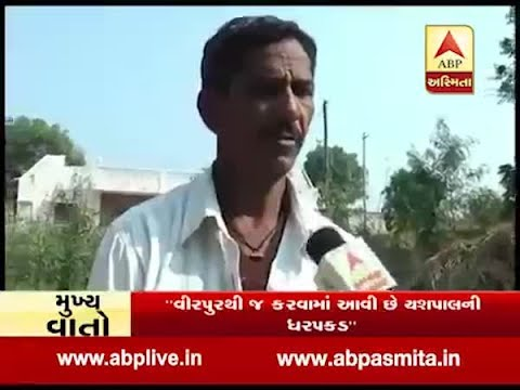 Yashpal solanki father in law on paper leak scandal